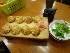 Akasiyaki