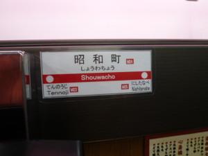 P1080584_2